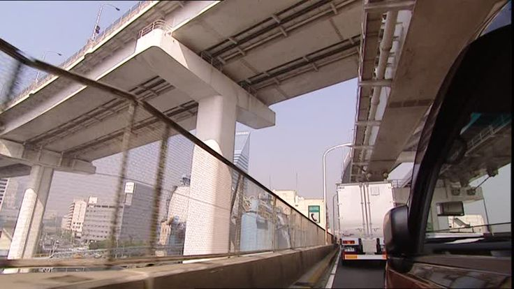 Street / Tokyo / Japan | SD Stock Video 286-033-978 | Framepool Stock Footage