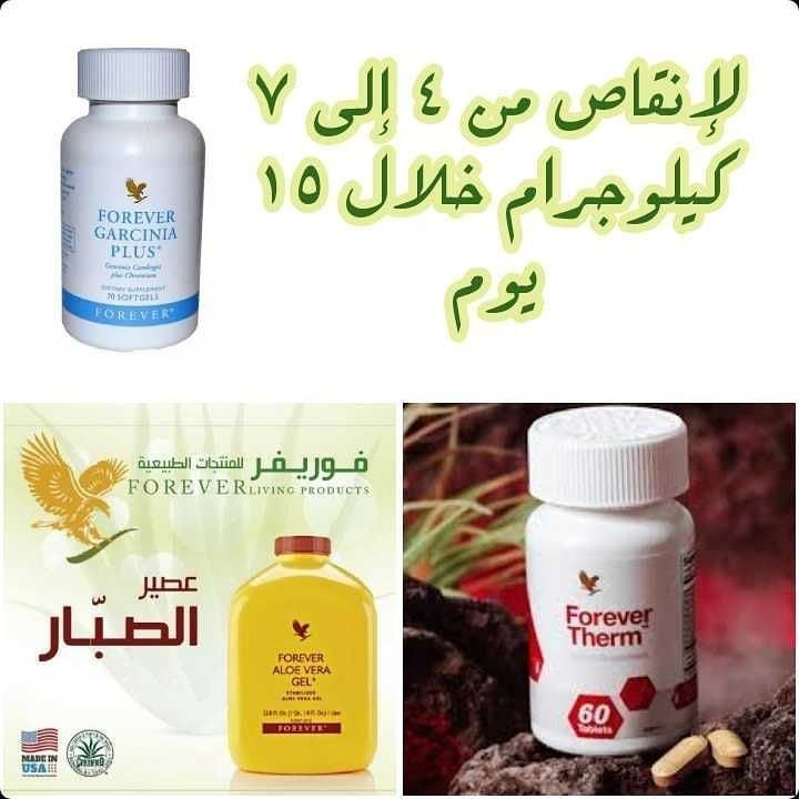 New The 10 Best Home Decor With Pictures والمجموعة مكونه من 3 منتجات 1 الالوفيرا جيلى عصير الصبار Forever Living Products Fit Life Hand Soap Bottle