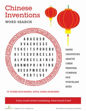 Third Grade Puzzles & Sudoku History Community & Cultures Worksheets: Chinese Inventions