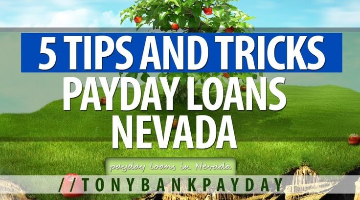 how to get a cheap loan