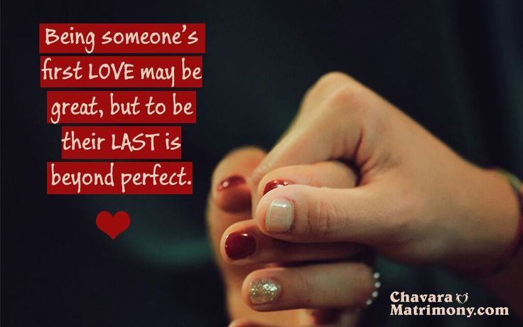 #Love #FirstLove #Quotes
