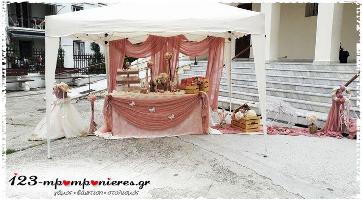 """ΣΤΟΛΙΣΜΟΣ ΓΑΜΟΥ - ΒΑΠΤΙΣΗΣ :: Στολισμός Βάπτισης Θεσσαλονίκη και γύρω Νομούς :: ΣΤΟΛΙΣΜΟΣ ΒΑΠΤΙΣΗΣ """" ΜΙΚΡΕΣ ΚΥΡΙΕΣ """" ΚΩΔ.:LADIES-1301"""