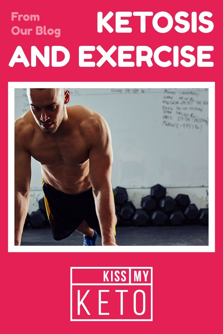 Keto and exercise go hand in hand. Unfortunately, many people struggle with exercise motivation. The aim of this article is to invite you to reframe how you perceive exercise, and by sharing with you some of the immense benefits, encourage you to add it to your new keto lifestyle. #keto #health #kissmyketo #wellness #exercise