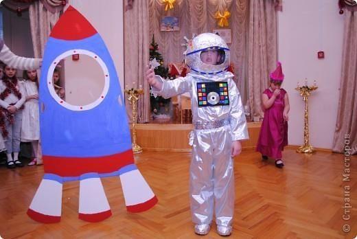 Костюм карнавальный космонавта киев