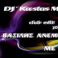 Vasilis Anemogios - Me Pas (Dj Kwstas Mayridis) club edit 2014 by DJ ' Kwstas Mayridis on SoundCloud