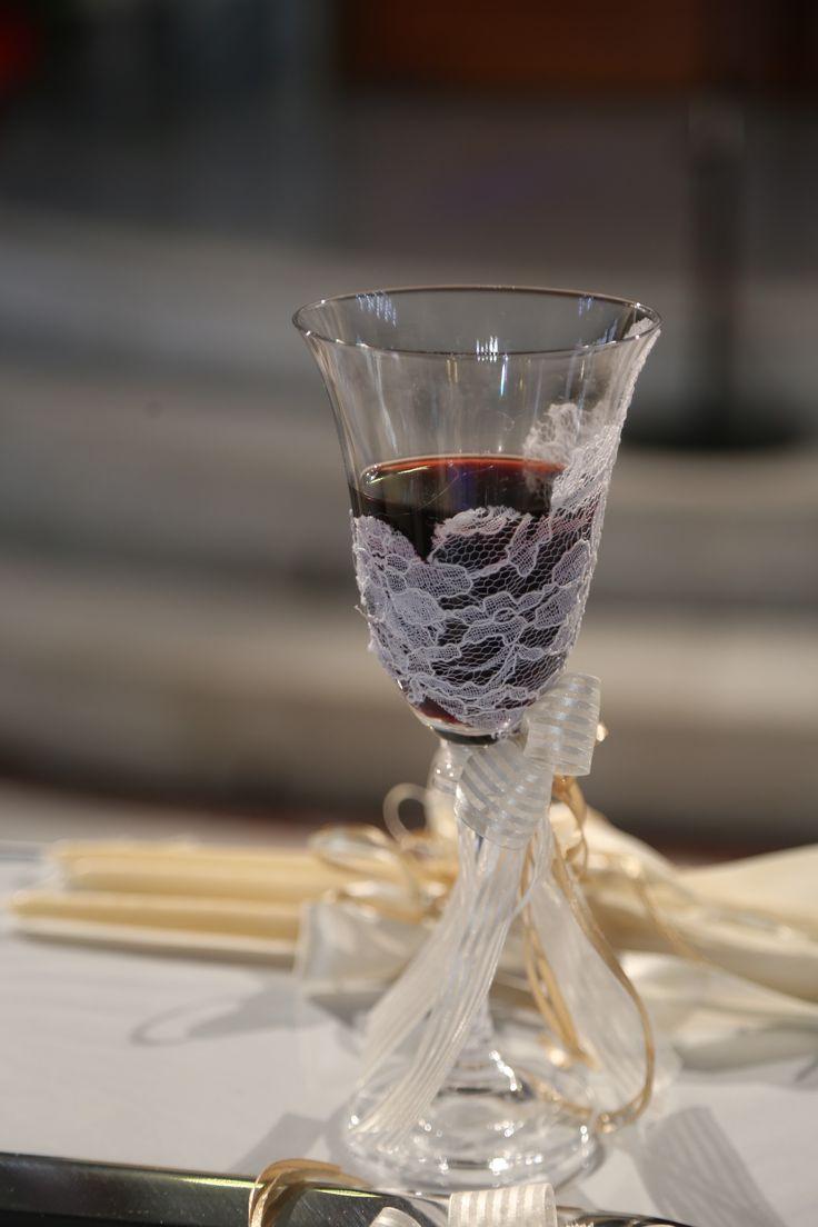Ποτήρι Κρασιού για το ζευγάρι...