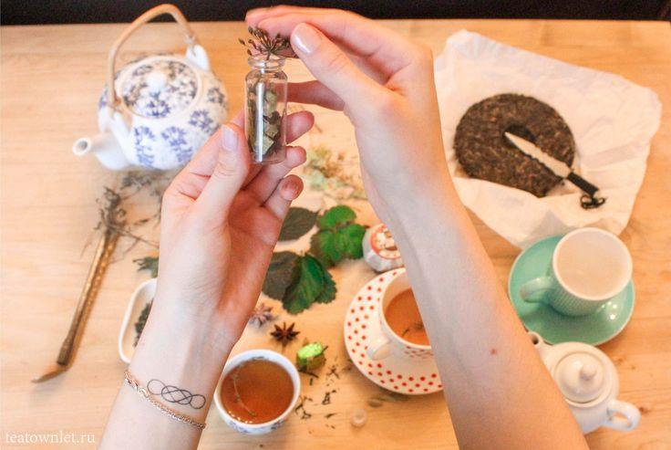 Разобраться в качестве и назначении, а также составить нужный купаж чайных листьев поможет опытный титестер. #Титестер #Эксперт #ЧайныйГородок #Чай