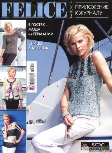 Felice. Supliment la numărul din martie 2012 - Felice - reviste pe brodată - meserii țară