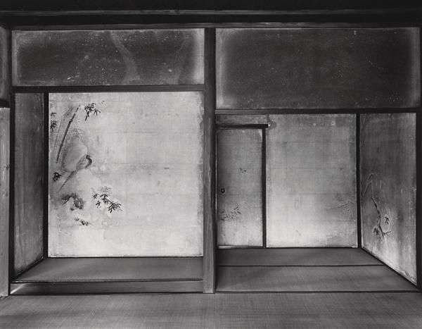 Ishimoto Yasuhiro, Katsura: Tradition and Creation in Japanese Architecture, 1960 (Kyoto, Japans 17th century Katsura Imperial Villa). Abstract Art Composition