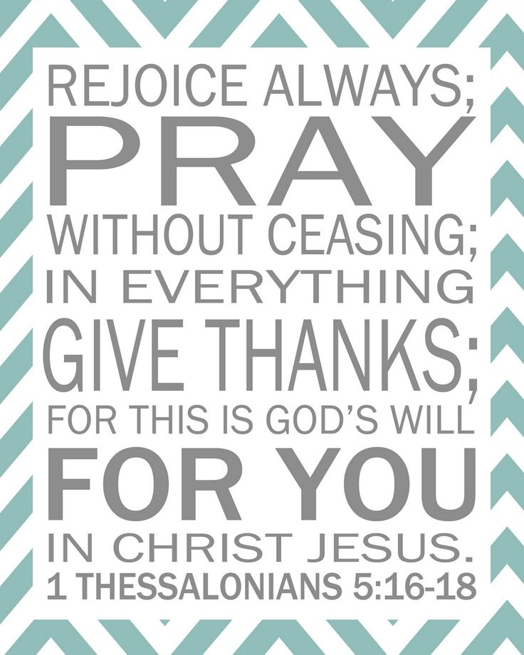 Free printable, love this verse! 1 thessalonians 5:16-18