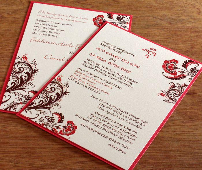 bilingual invitation, bilingual wedding, fusion by invitations by ajalon