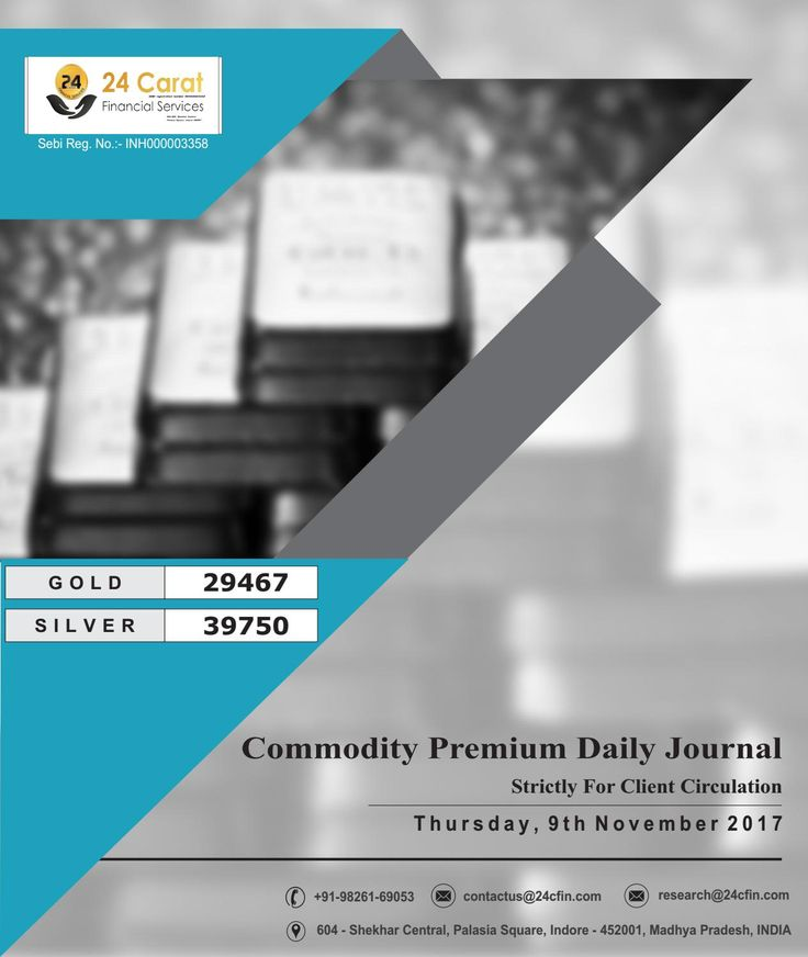 Commodities journal daily reports 9th nov 2017, thursday