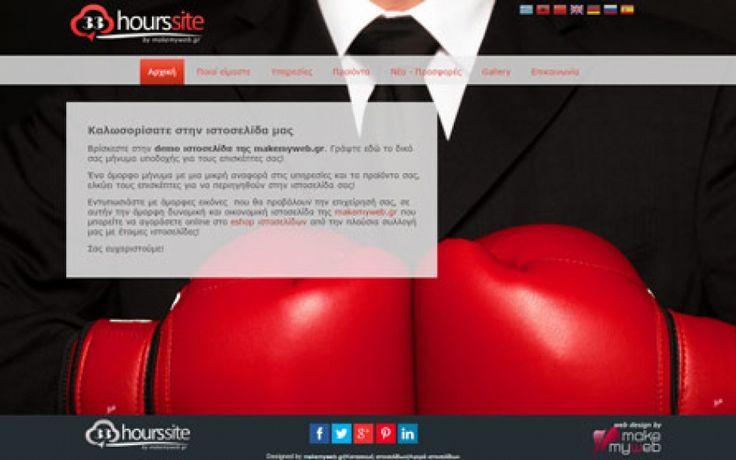 Δυναμικές ιστοσελίδες,κατασκευή δυναμικών ιστοσελίδων,έτοιμες ιστοσελίδες τιμή προσφοράς από 55€, επαγγελματικές ιστοσελίδες για αγορά ή ενοικίαση dynamic website
