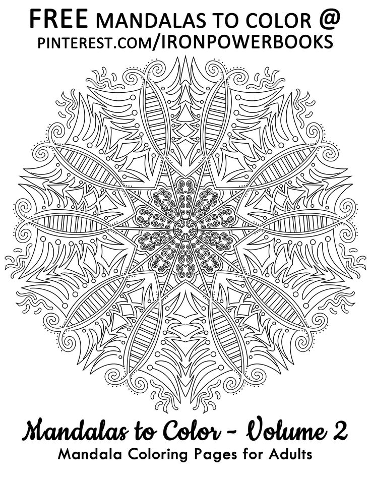 free printable mandalas stress reliever art therapy this is a free printable page from. Black Bedroom Furniture Sets. Home Design Ideas