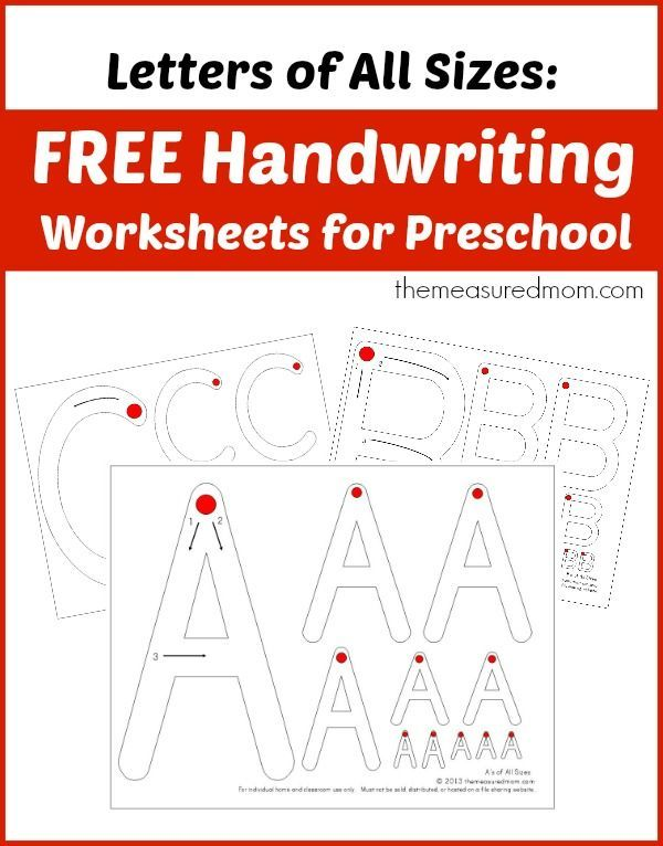 Make Your Own Worksheets : Create your own handwriting worksheets for kindergarten