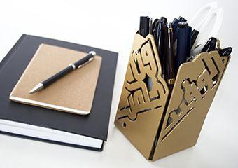 Kashida Design 3d Arabic Calligraphy Pen Holder Al
