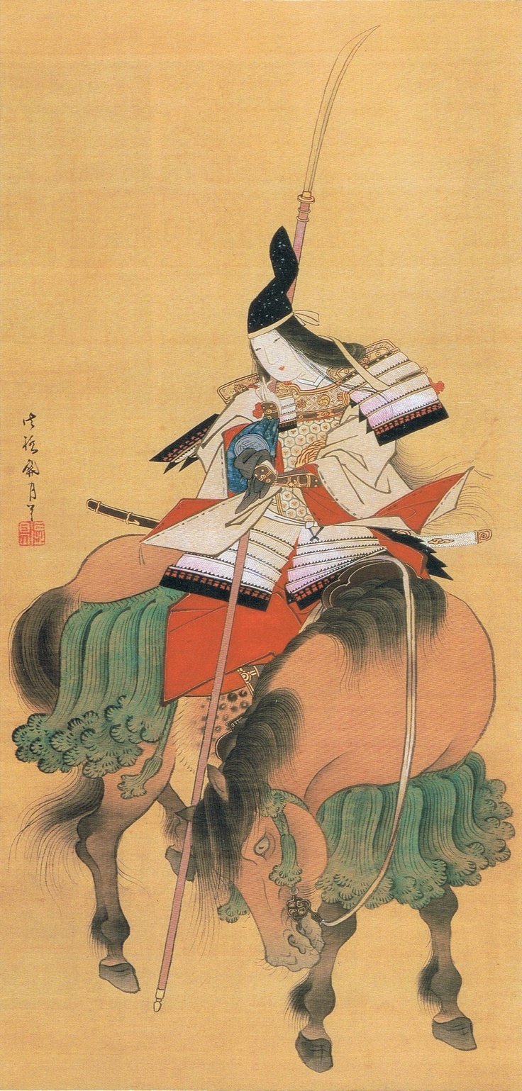 Onna Bugeisha - not an Ukiyo-e print, but a Japanese painting, and very beautiful, so I put it here anyway.