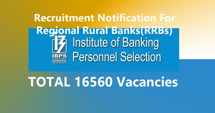 IBPS Recruitment Advertisement For Regional Rural Banks(RRBs) - CWE V - Officers…