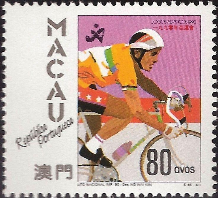 Stamp: Games (Macau) (XI Asian Games in Beijing) Mi:MO 653,Afi:MO 627