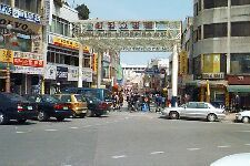 Right outside of Osan AB, South Korea. Shopping, shopping, shopping!