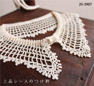 收集的领子2 - 蕾妮 - 蕾雨轩