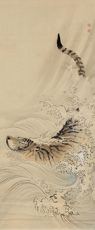 Nagasawa Rosetsu | Swimming Tiger hanging scroll. Edo period. Burke Collection…