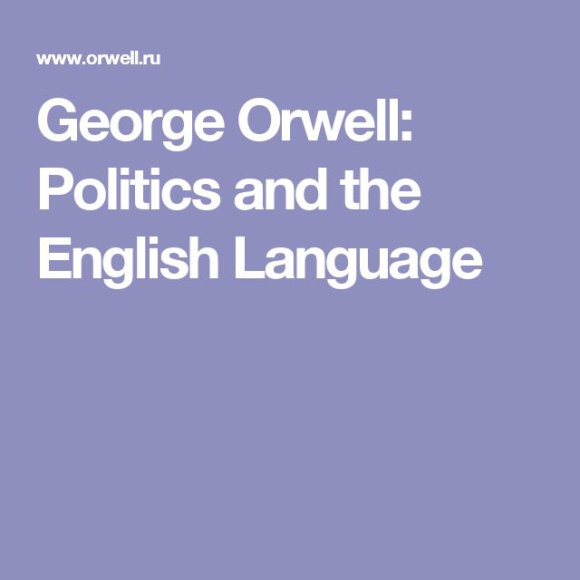 Politics and the English Language Summary