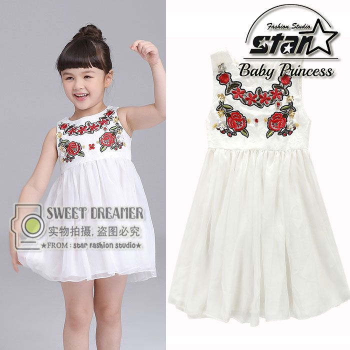 2016 Cute Girl White Color Emboridery Flower Sleevesless Girl Dress Floral Vestidos Infantis Cotton Weeding Dresses     Tag a friend who would love this!     FREE Shipping Worldwide     Buy one here---> http://onlineshopping.fashiongarments.biz/products/2016-cute-girl-white-color-emboridery-flower-sleevesless-girl-dress-floral-vestidos-infantis-cotton-weeding-dresses/