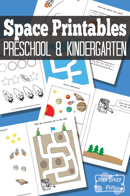 Space Pre-K and K Printables