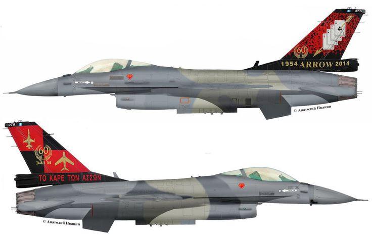 "F-16C Block50U #076 (s/n 93-1076, c/n TC - 32) from 341 Mira "" Perseus "", Hellenic Air Force - HAF. Anniversary 60 sqn.341. July 2014."