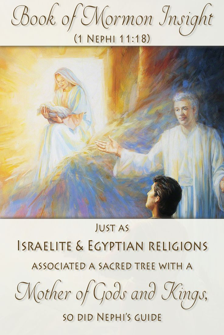 Learn how the spirit in Nephi's vision used imagery very similar to ancient Israelite and Egyptian beliefs, especially about the divine mother goddess Asherah and her symbol of a tree. http://www.knowhy.bookofmormoncentral.org/content/what-does-virgin-mary-have-do-tree-life  #knowhy #mary #mormon #lds #bookofmormon #virginmary #mothermary #asherah