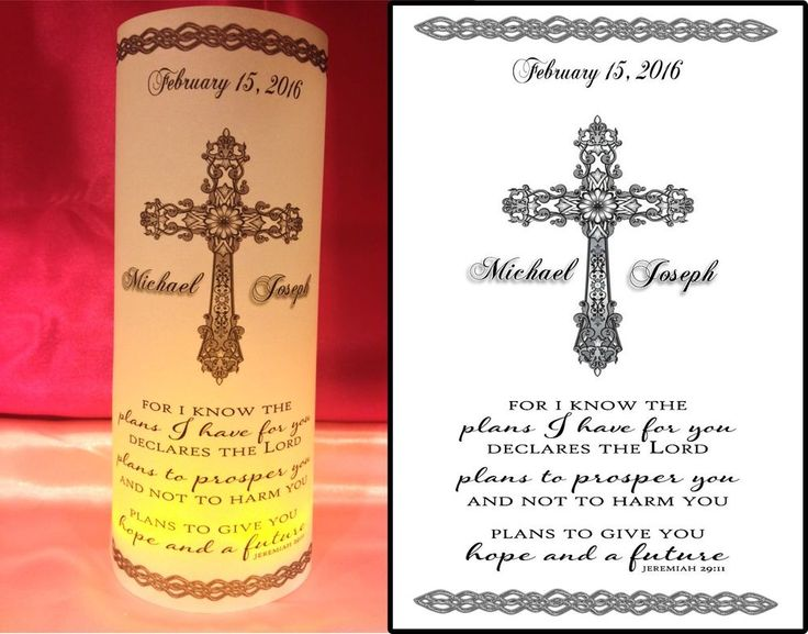 10 Personalized Baptism Christening Luminaries Table Centerpiece Decorations #1 #UnbrandedHandmade