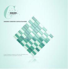 gratis verzending kristalglas mozaïek tegel mediterrane sanitaire keuken muur stok tkv bar bij het zwembad home decor(China (Mainland))