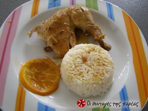 Κοτόπουλο με πορτοκάλι και μέλι #sintagespareas