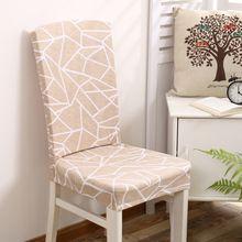 2 stks strench polyester kantoor stoelbekleding bloemen/streep/geometry print machine wasbaar verwijderbare stoelbekleding voor thuis stoel(China (Mainland))
