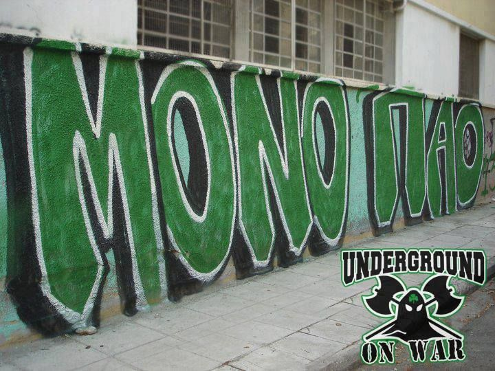Panathinaikos only...