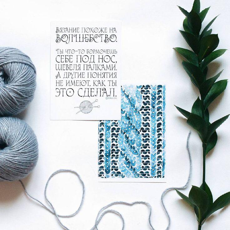 26 best Открытки про вязание. TokaCro. images on Pinterest 65