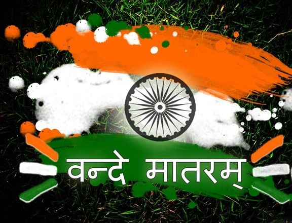 Happy Independence Day 2017 HD Video Songs Free Download | Independence Day Video for Whatsapp 2017 | Happy Independence Day Images,Wallpapers,Pictures,Poems,Speech,Shayari
