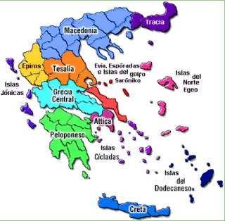 La civilización helénica  de la Grecia antigua se extendió por la Península Balcánica, las islas del mar Egeo y las costas de la península de Anatolia, en la actual Turquía, constituyendo la llamada Hélade. La civilización helénica o griega tiene su origen en las culturas cretense  y micénica .