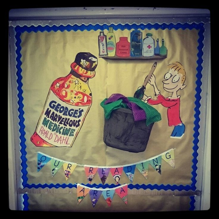 George's marvellous Medicine book cover display!