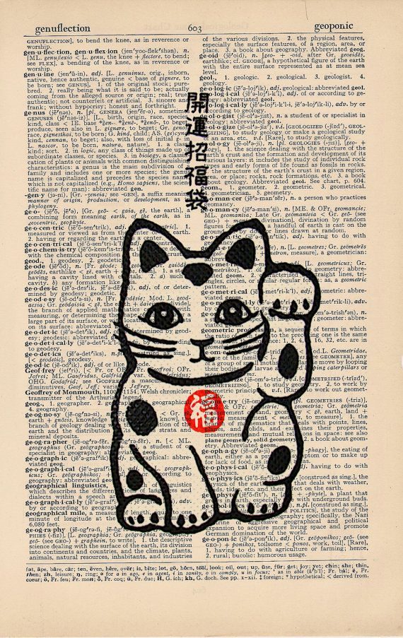 I've always been in love with Maneki Neko, ever since I was a child. My mum was friends with some Asian boys and they own a fish and chip shop. They had the most beautiful lucky cats I had ever seen. Ever since then I've transfixed on them.