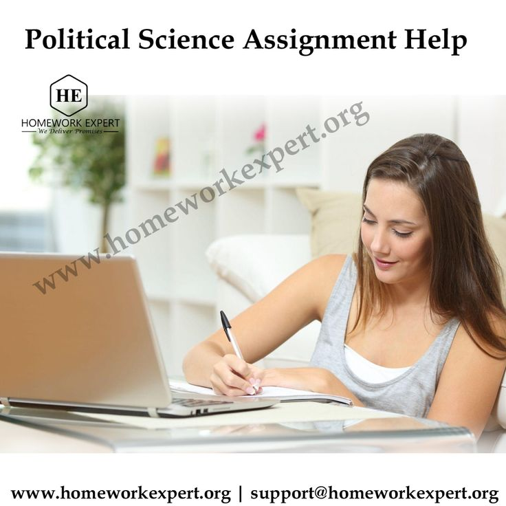 Political science homework help free