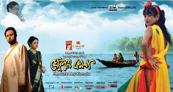 Bengali art film watch online