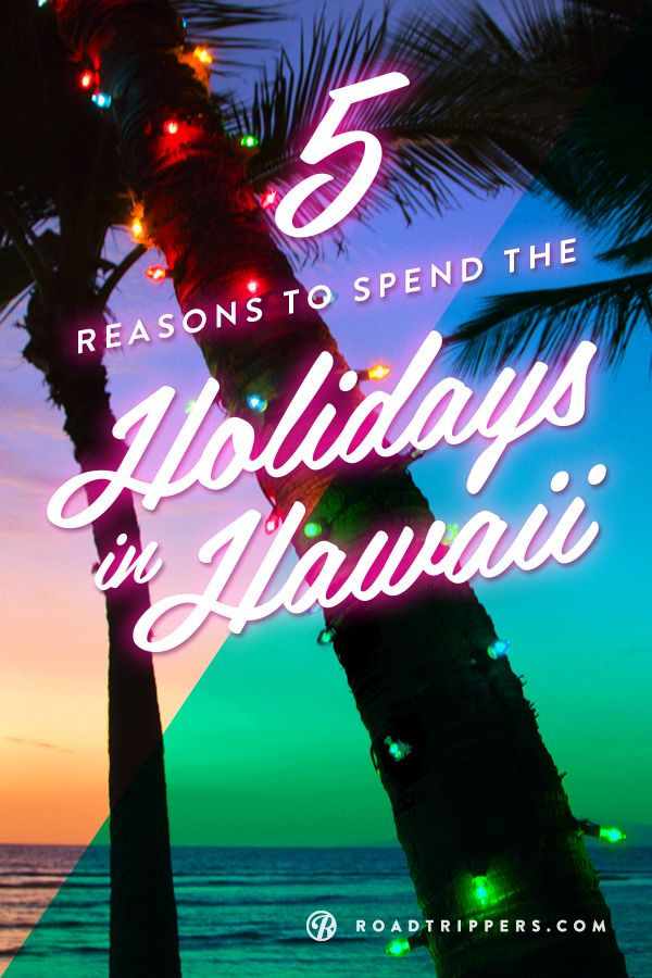 As much as I love the snow, I already need a vacation from it! If you share my sentiment then spend some of the holidays in Hawaii to shake off those chilling winter blues.
