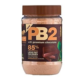 This is the BOMB!!!  Put it in protein shakes with Almond milk, ice, chocolate protein powder and a this, mix in a blender and it's awesome.