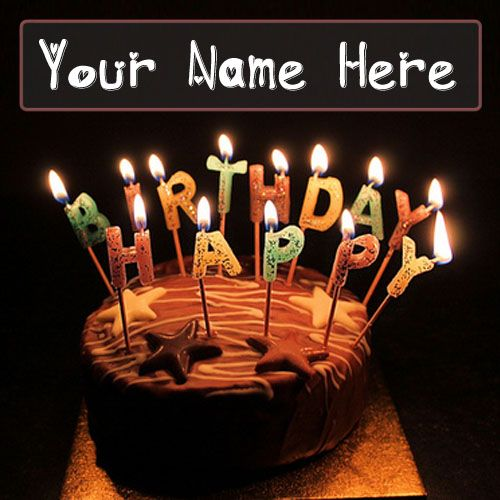 56 Best Images About Write Your Name Pix On Pinterest