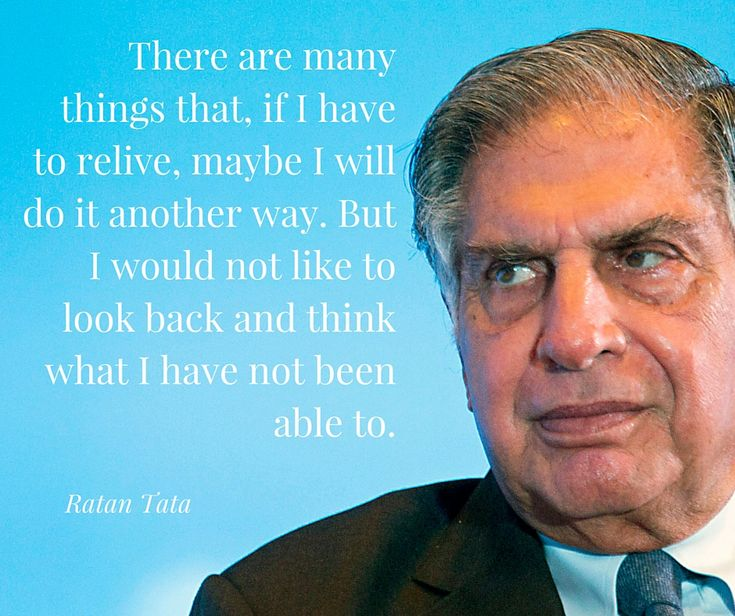 ratan tata the business leader Describing ratan tata as a true indian corporate leader, india inc said on friday he led the tata group brilliantly and attained global heights which showed it is possible to do business in an ethical way.