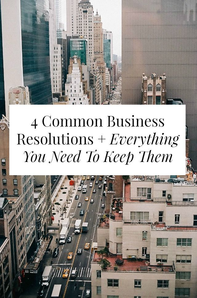 Are you going to make business resolutions for 2016? Click through for the 4 most common resolutions and tools to help you keep them! // http://sarahvonbargen.com