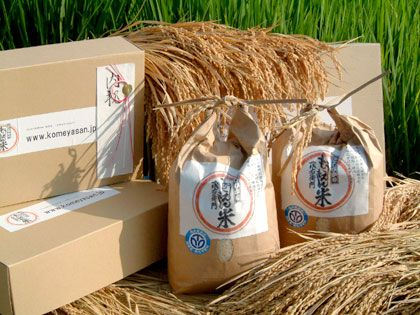 お米のプチギフト ラッピング専門店●お包み屋● シール、リボン、包装紙の包装用品とブライダル用品