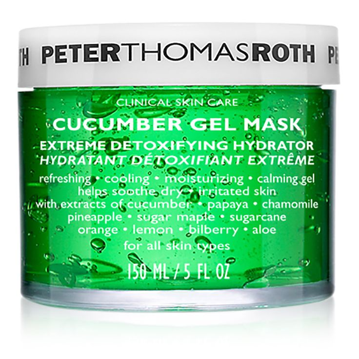 I didn't notice any difference using this mask. It didn't do anything bad but I also didn't notice a positive impact.